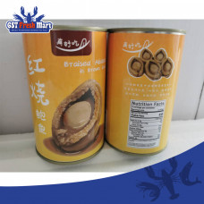 BRAISED ABALONE IN BROWN SAUCE 85GM 5PCS/TIN 红烧鲍鱼